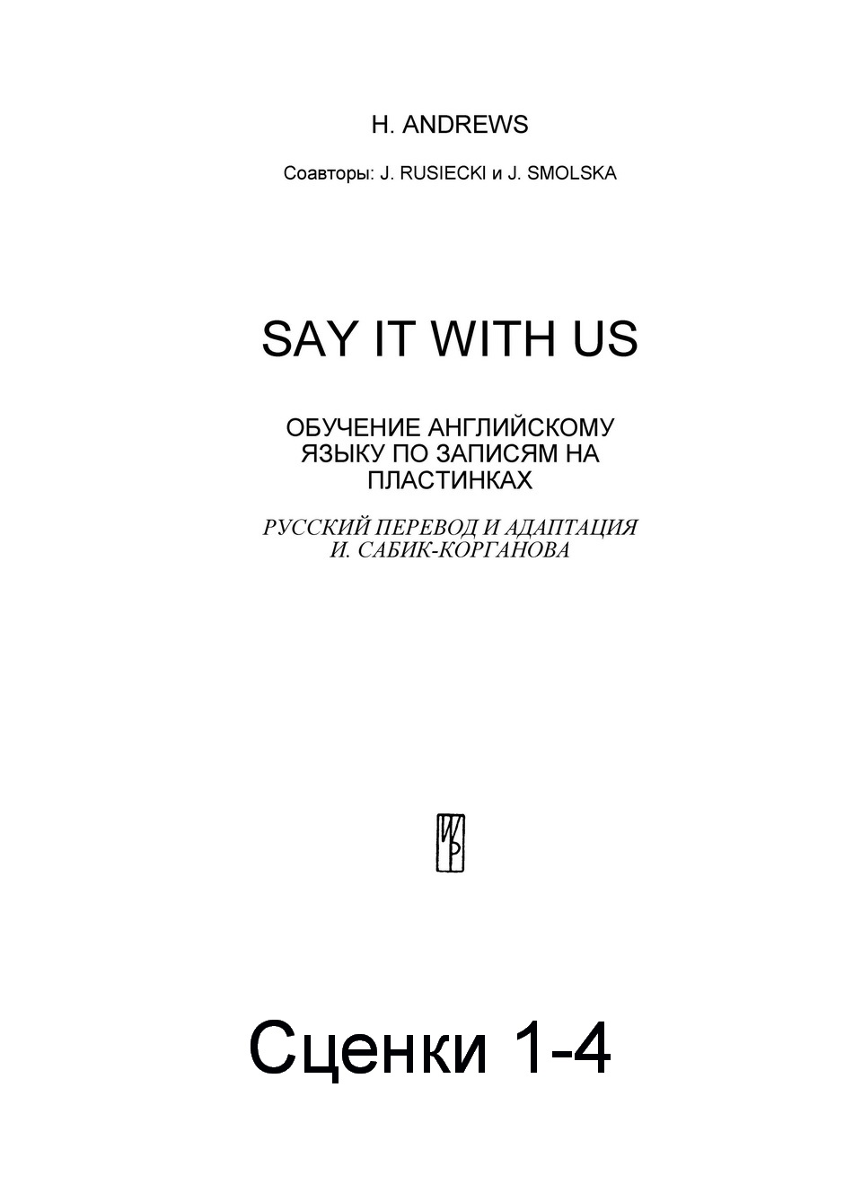 Say It With Us 01-04