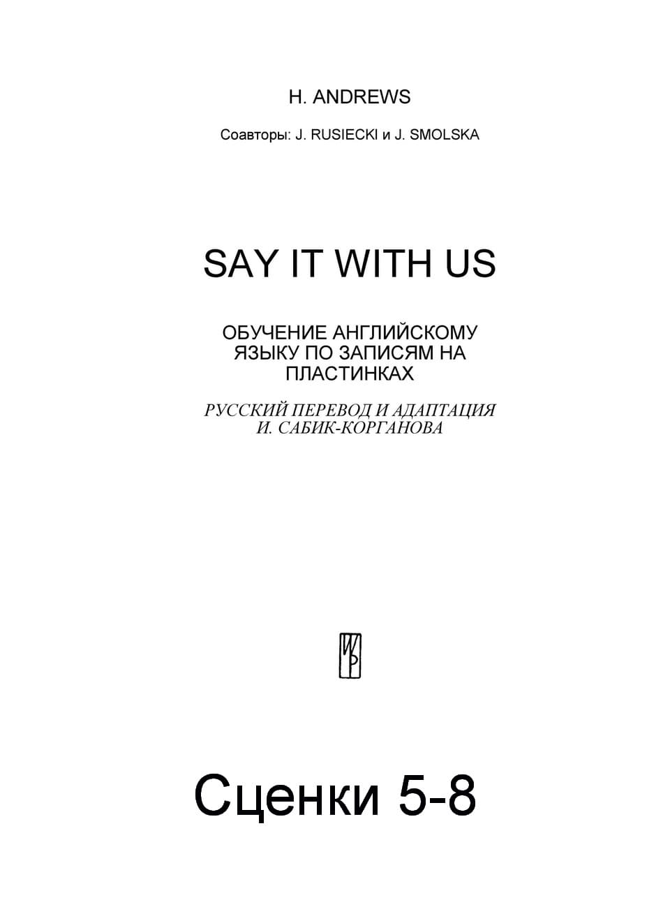 Say It With Us 05-08
