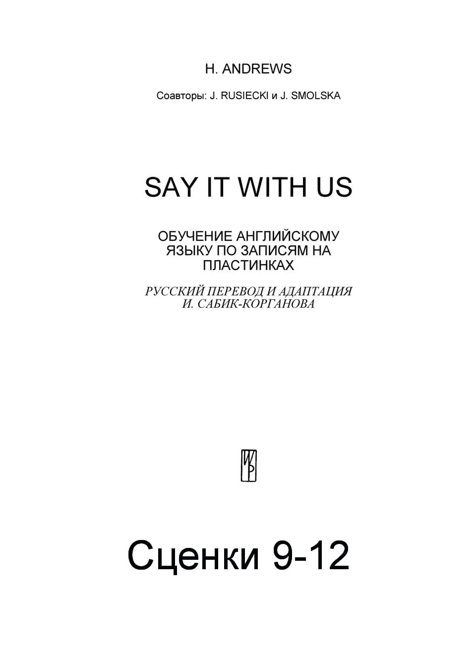 Say It With Us 09-12