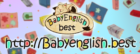 BabyEnglish.best