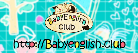 babyenglish.club